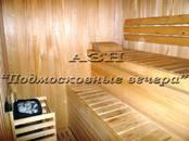Дома, хозяйства,  Московская область Пятницкое ш., цена 25 500 000 рублей, Фото