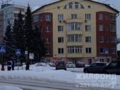 Квартиры,  Новосибирская область Новосибирск, цена 16 300 000 рублей, Фото