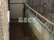 Квартиры,  Москва Тимирязевская, цена 6 800 000 рублей, Фото