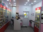 Офисы,  Москва Тропарево, цена 27 000 000 рублей, Фото