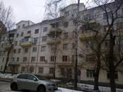 Квартиры,  Москва Сокольники, цена 11 200 000 рублей, Фото
