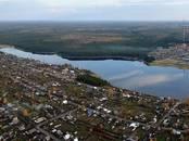 Земля и участки,  Новосибирская область Ордынск, цена 860 000 рублей, Фото