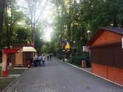 Земля и участки,  Краснодарский край Краснодар, цена 20 000 000 рублей, Фото