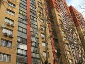 Квартиры,  Московская область Балашиха, цена 3 950 000 рублей, Фото