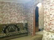 Квартиры,  Самарская область Самара, цена 15 000 рублей/мес., Фото
