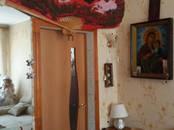 Дома, хозяйства,  Краснодарский край Краснодар, цена 2 249 000 рублей, Фото