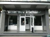 Офисы,  Москва Павелецкая, цена 43 867 рублей/мес., Фото