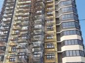 Квартиры,  Краснодарский край Краснодар, цена 5 898 400 рублей, Фото