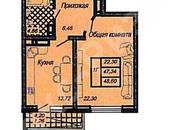 Квартиры,  Краснодарский край Краснодар, цена 2 916 000 рублей, Фото