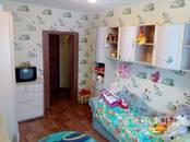 Квартиры,  Новосибирская область Новосибирск, цена 2 849 000 рублей, Фото