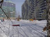 Квартиры,  Новосибирская область Новосибирск, цена 975 000 рублей, Фото