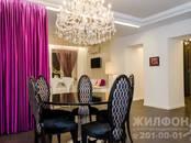 Квартиры,  Новосибирская область Новосибирск, цена 23 500 000 рублей, Фото