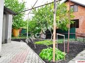 Дома, хозяйства,  Краснодарский край Краснодар, цена 7 900 000 рублей, Фото