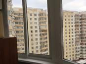 Квартиры,  Московская область Люберцы, цена 5 250 000 рублей, Фото