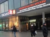 Офисы,  Москва Арбатская, цена 180 000 рублей/мес., Фото