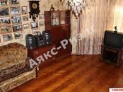 Квартиры,  Краснодарский край Краснодар, цена 3 550 000 рублей, Фото