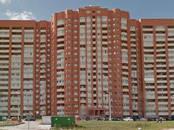 Квартиры,  Московская область Дмитров, цена 5 600 000 рублей, Фото