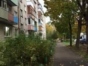 Квартиры,  Московская область Воскресенск, цена 1 450 000 рублей, Фото