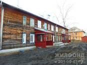 Квартиры,  Новосибирская область Болотное, цена 890 000 рублей, Фото