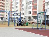 Квартиры,  Московская область Одинцово, цена 4 383 860 рублей, Фото