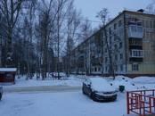Квартиры,  Московская область Лобня, цена 3 350 000 рублей, Фото