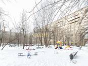 Квартиры,  Москва Университет, цена 19 990 000 рублей, Фото