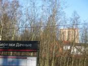 Квартиры,  Московская область Солнечногорский район, цена 2 100 000 рублей, Фото
