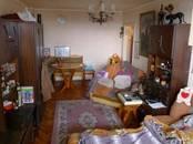 Квартиры,  Московская область Солнечногорск, цена 2 750 000 рублей, Фото