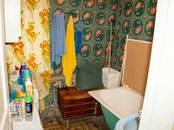 Квартиры,  Московская область Раменское, цена 1 300 000 рублей, Фото