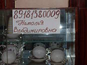 Квартиры,  Краснодарский край Сочи, цена 1 700 рублей/день, Фото