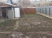 Земля и участки,  Краснодарский край Краснодар, цена 5 000 000 рублей, Фото