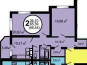 Квартиры,  Краснодарский край Краснодар, цена 2 930 000 рублей, Фото