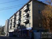 Квартиры,  Новосибирская область Новосибирск, цена 2 699 000 рублей, Фото