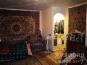 Квартиры,  Новосибирская область Бердск, цена 1 390 000 рублей, Фото