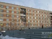Квартиры,  Новосибирская область Новосибирск, цена 740 000 рублей, Фото