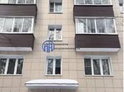 Квартиры,  Москва Новые черемушки, цена 6 100 000 рублей, Фото