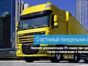 Перевозка грузов и людей Логистика, цена 300 р., Фото