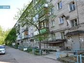 Квартиры,  Пермский край Пермь, цена 2 000 000 рублей, Фото