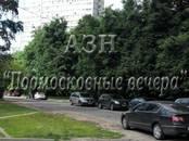 Квартиры,  Москва Проспект Вернадского, цена 8 200 000 рублей, Фото