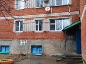Квартиры,  Краснодарский край Другое, цена 10 000 рублей/мес., Фото