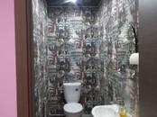 Офисы,  Москва Полежаевская, цена 170 000 рублей/мес., Фото