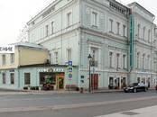 Офисы,  Москва Александровский сад, цена 450 000 рублей/мес., Фото