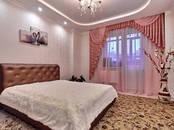 Квартиры,  Краснодарский край Краснодар, цена 6 570 000 рублей, Фото