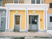 Квартиры,  Москва Речной вокзал, цена 7 100 000 рублей, Фото