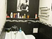 Квартиры,  Новосибирская область Обь, цена 1 600 000 рублей, Фото