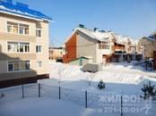 Квартиры,  Новосибирская область Бердск, цена 1 450 000 рублей, Фото