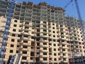 Квартиры,  Новосибирская область Новосибирск, цена 1 885 000 рублей, Фото
