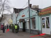 Магазины,  Москва Площадь Ильича, цена 130 000 рублей/мес., Фото
