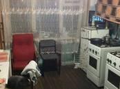 Квартиры,  Московская область Воскресенск, цена 650 000 рублей, Фото