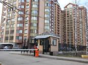 Квартиры,  Москва Тимирязевская, цена 25 500 000 рублей, Фото